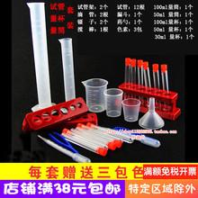 儿童科学实验器材工具试管量杯量筒套装幼儿园科学探索材料促销价