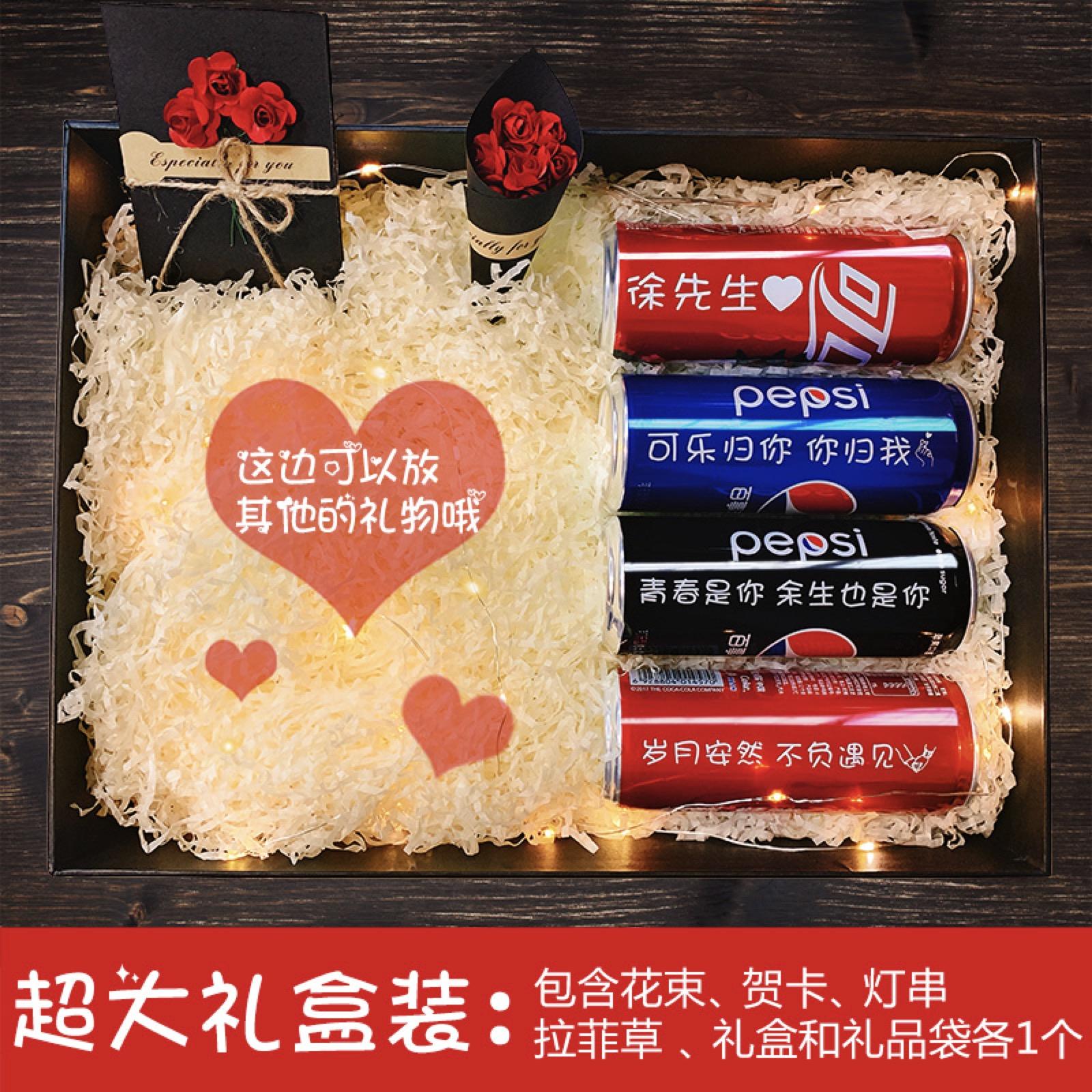 可口可乐定制易拉罐diy刻字生日礼物网红同款创意特别送男生
