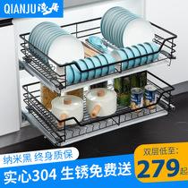不锈钢碗碟篮双层抽屉式厨柜碗篮碗架调味蓝304樱花厨房橱柜拉篮