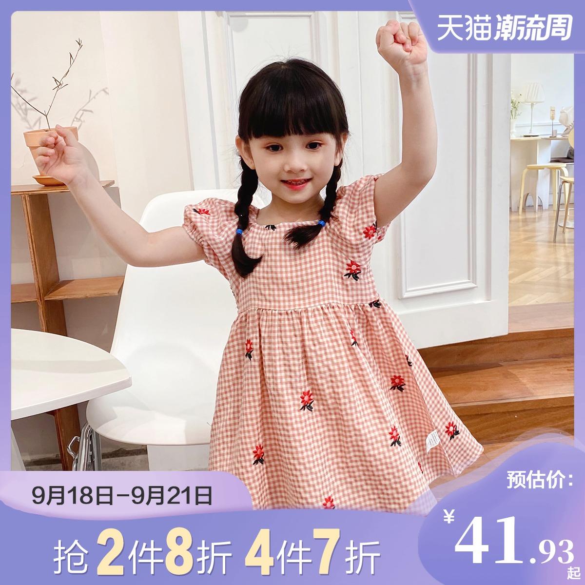 女童法式连衣裙3岁5小儿童夏装恩恩熊公主裙格子婴儿夏季宝宝裙子