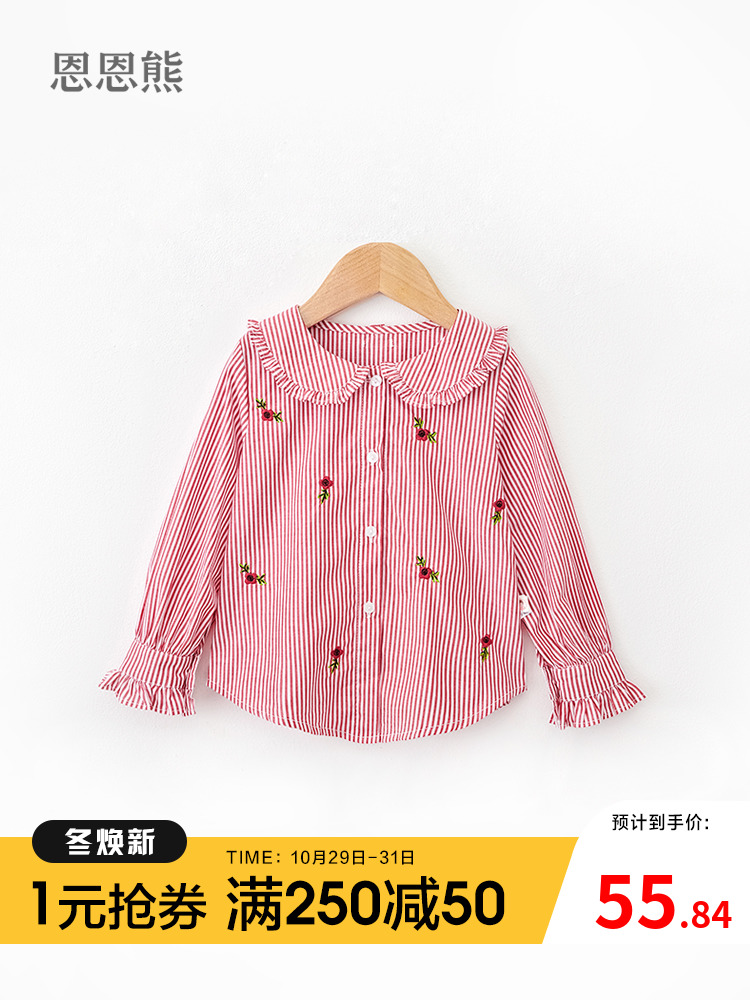 Girls long-sleeved shirt striped autumn dress little girl blouse thin Western-style children's cotton spring and autumn female baby shirt
