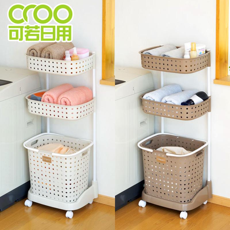 日本进口JEJ塑料洗衣篮 带轮三段脏衣篮 双层脏衣收纳筐脏衣篓