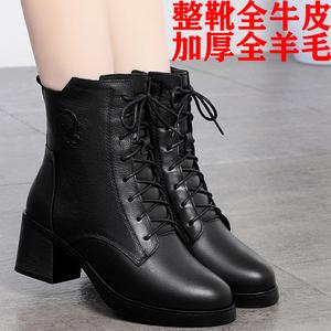 雪地意尔康秋冬季真皮马丁靴女粗中跟加绒中筒靴羊毛短靴厚底棉靴