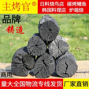 木碳燒烤碳上海誠信菊花炭商用無煙碳慄木炭燒烤木炭家用10斤裝20