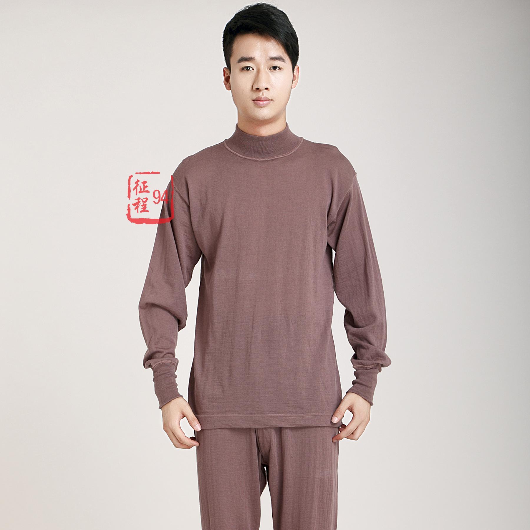 【 подлинный 】59 свитер брюки пилот чистой шерсти внутри тепло нижнее белье зимний сохраняющий тепло домой мужчина холодный осень и зима