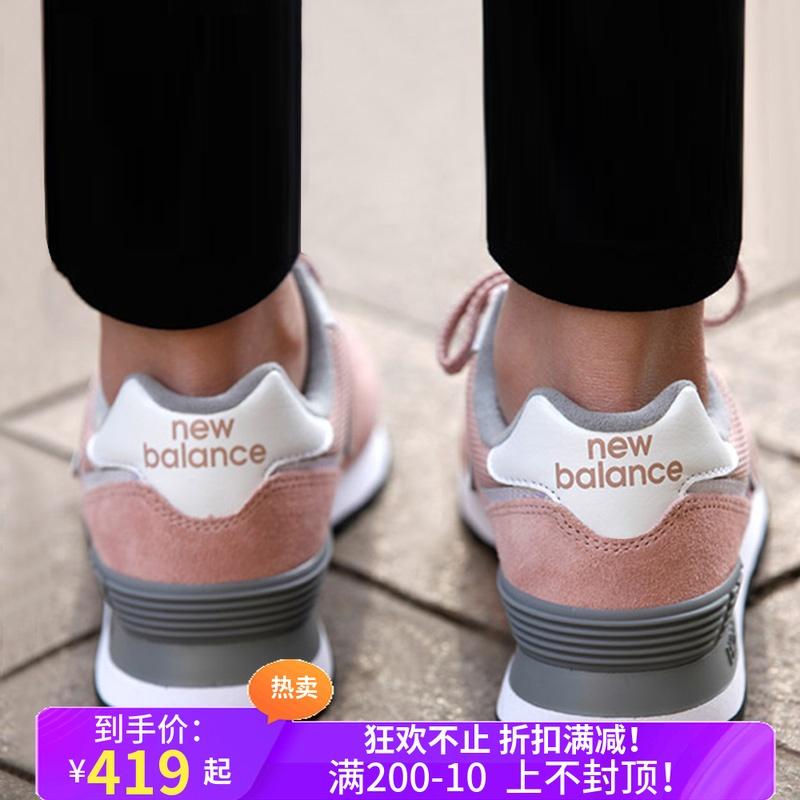 坏蛋的店 new balance/NB女鞋复古休闲运动跑步鞋WL574UNC