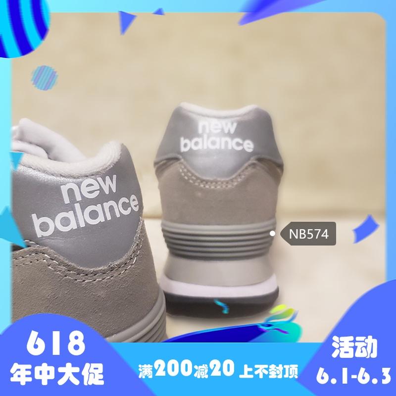 坏蛋的店 New balance/NB 574系列元祖灰男子复古慢跑鞋ml574egg