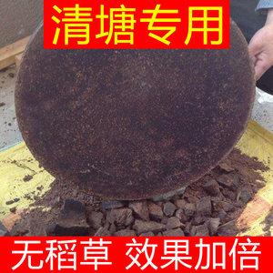 1份2斤10斤包邮 茶枯麸茶籽饼清塘水产茶粕小龙虾蟹养殖杀杂鱼虫