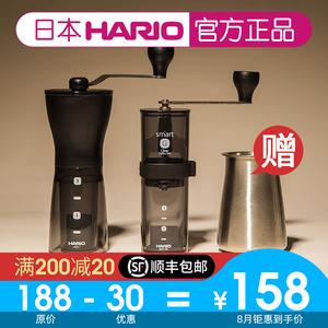领5元券购买日本hario手动手摇咖啡豆磨豆机