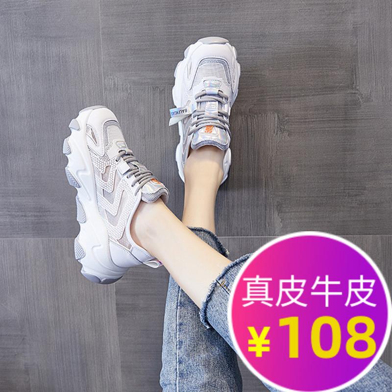 Мужская обувь на высокой подошве Артикул 616138732015