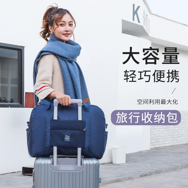 旅游出差旅行包行李袋可套拉杆箱大容...