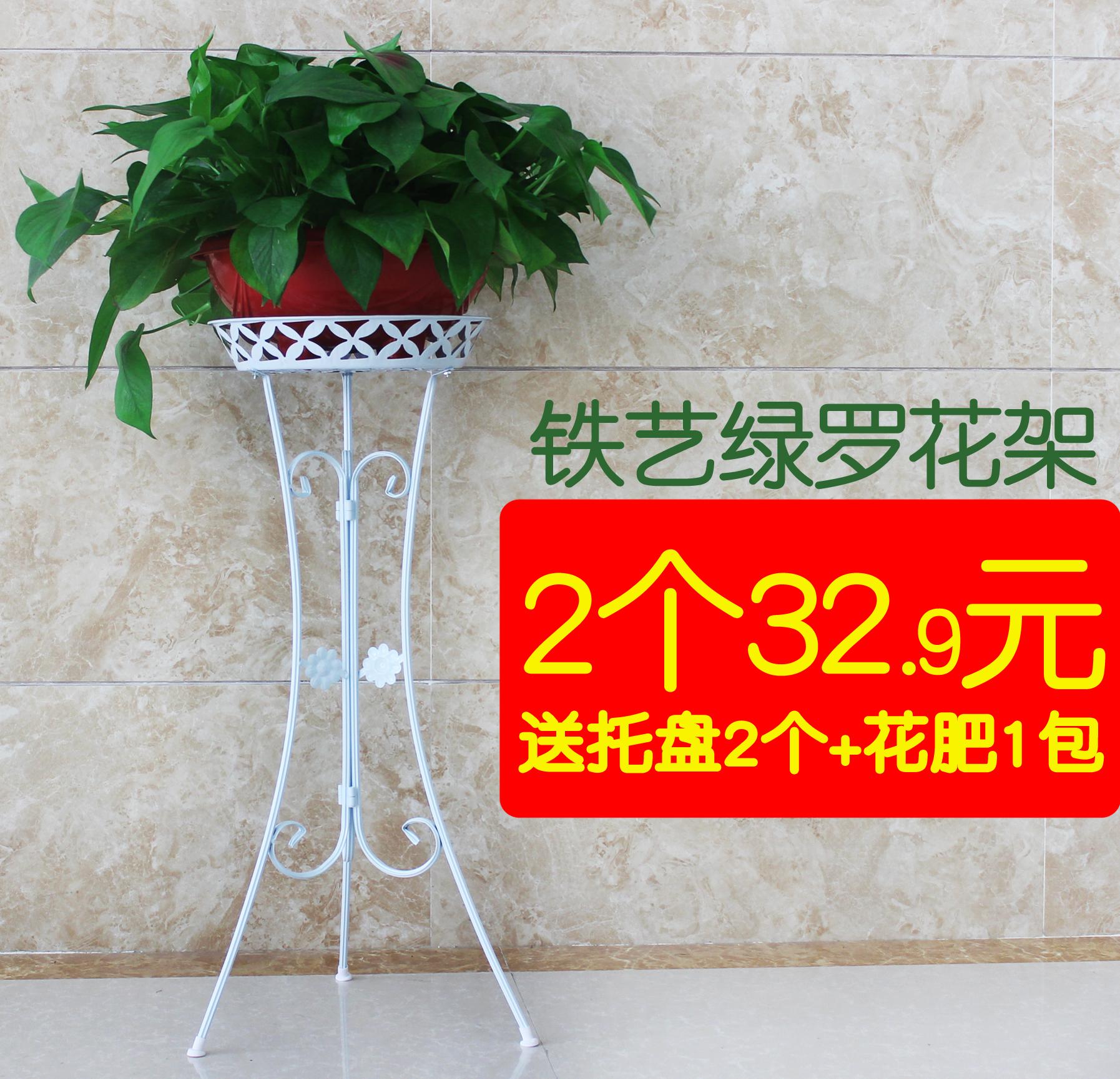 歐式加厚鐵藝綠蘿花架子單層客廳落地陽臺折疊綠蘿花架特價包郵