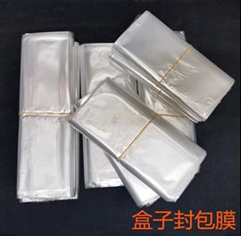 Sound X封膜GT/荣耀20/V30/mate30塑封袋p40平板M6畅享freebuds3