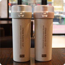 Korean version simple wheat straw coffee cup personalized plastic casual cup creative trend male and female students drink water cup