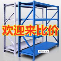 重型货架仓储置物架多层家用落地展示架铁架架子仓库二手清仓包邮