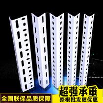 小角钢种类齐全非标型材角钢支架不等边角钢不锈钢等边304