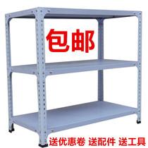 小货架展示架厨房置物架落地多层超市储物架角铁架子二手清仓包邮