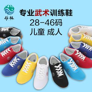 武术鞋儿童训练比赛鞋专用鞋帆布鞋女男牛筋底太极鞋运动鞋练功鞋