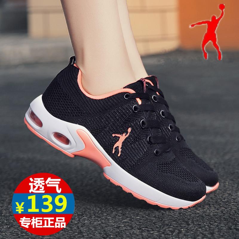 乔丹格兰女鞋运动鞋女夏季网面透气厚底增高休闲鞋气垫跑步鞋361