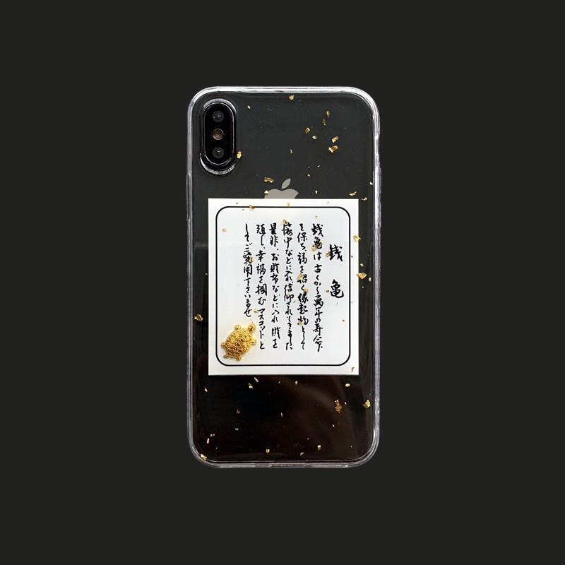 日本浅草寺小金龟iphonexsmax手机壳xr苹果7/8plus软套11pro10-30新券