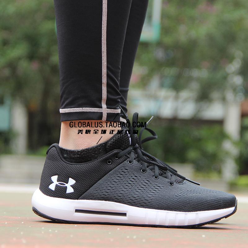 安德玛男鞋 官方 Under Armour 休闲健身训练鞋 UA男子跑步运动鞋