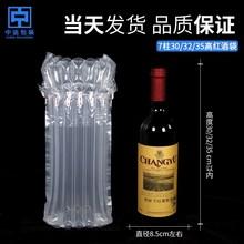 XiaoQinホームワインバッグ気泡塔塔ショックプロテクターバッグは、バッグを埋めExpressを詰めていますDROP