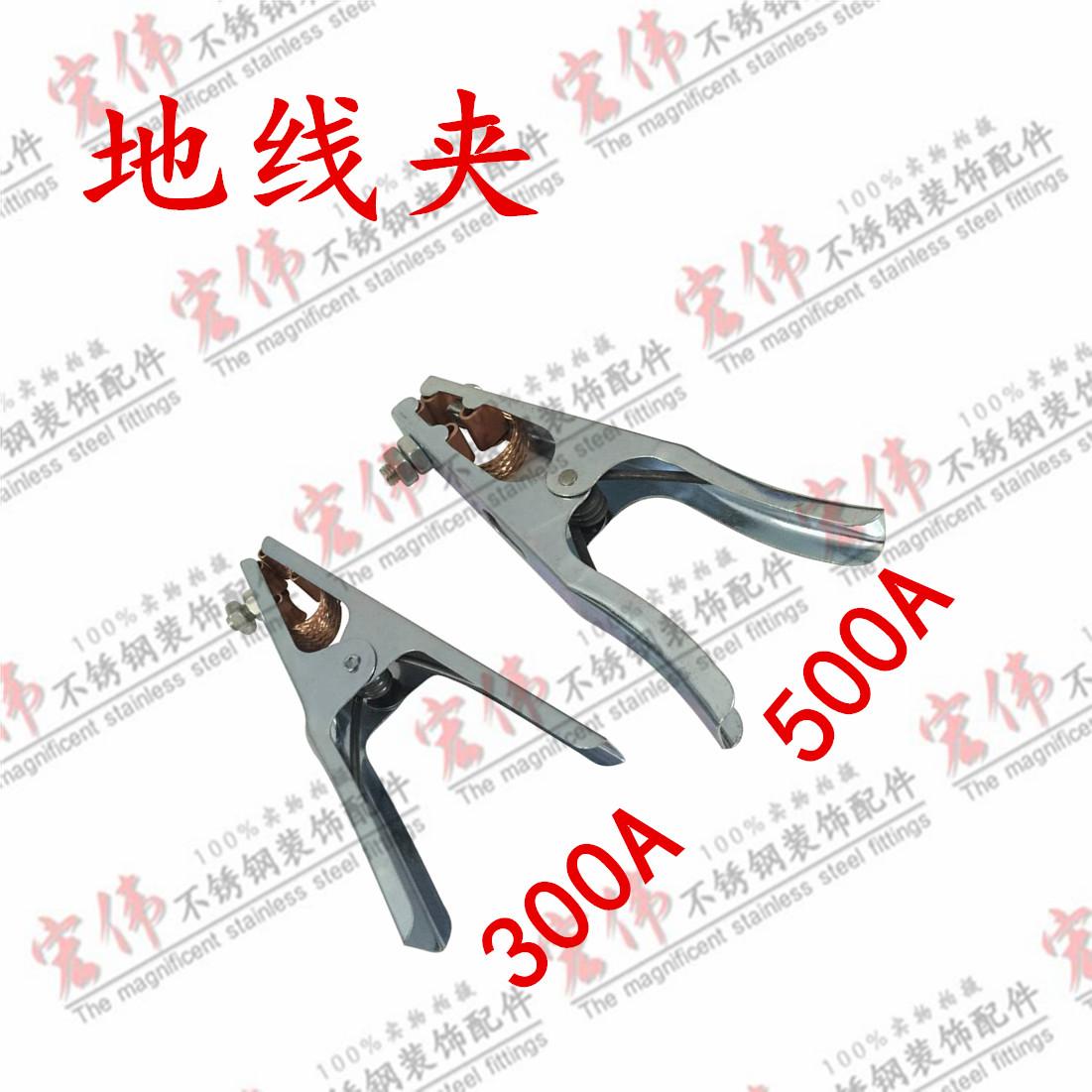 电焊机地线夹搭铁夹氩弧焊接地夹子5.42元包邮