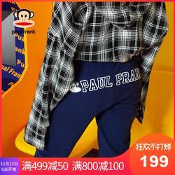 PaulFrank大嘴猴黑色裤子女秋季针织裤2018新款宽松运动裤束脚裤