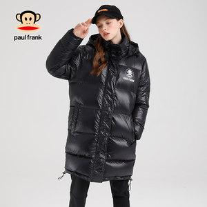 Paul Frank/大嘴猴2019秋冬新品羽绒服女韩版长款印花连帽面包服