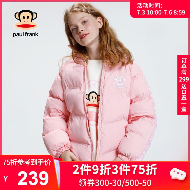 Женские куртки на синтепоне Артикул 600194553954