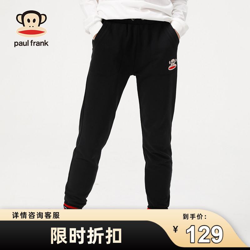 大嘴猴2020年秋冬新款黑色裤子女韩版宽松休闲运动束脚裤显瘦百搭