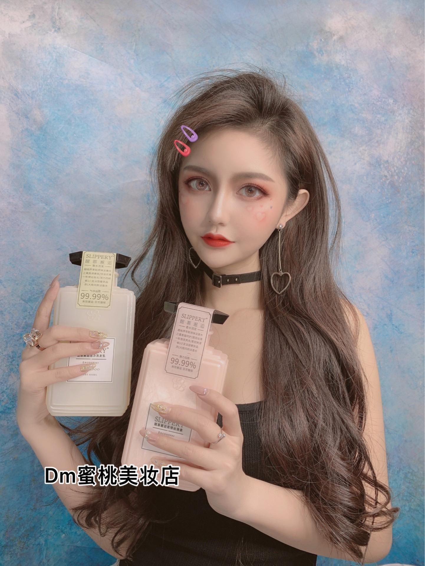 Dm蜜桃同款洗发护发 洗发乳 护发素
