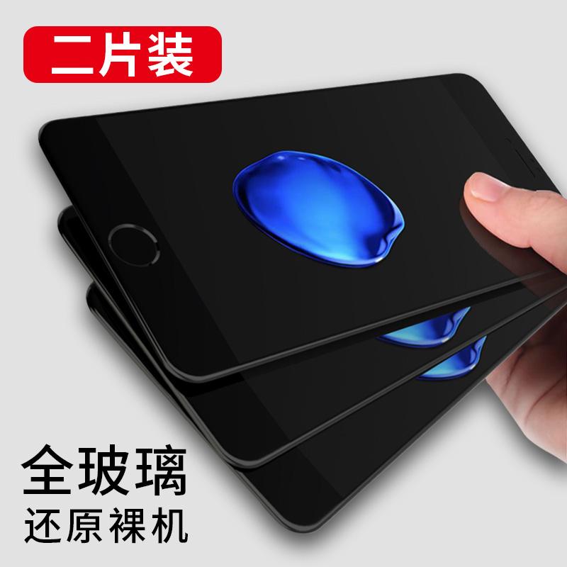 苹果新款视窗高清x钢化膜6127plu8p6全屏xr抗蓝光11proiPonexx