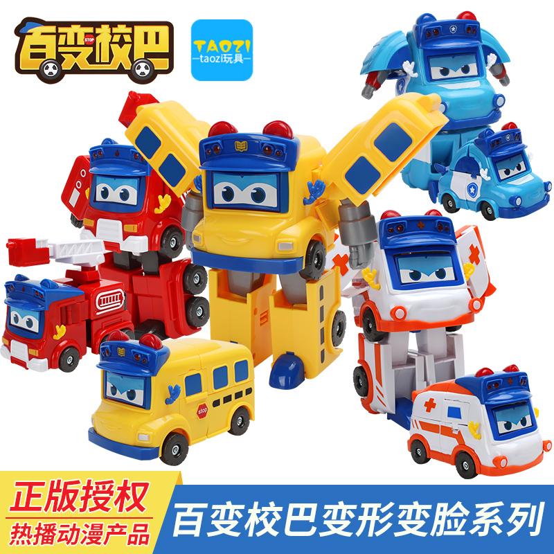 Игрушки для мальчиков Артикул 595737114011