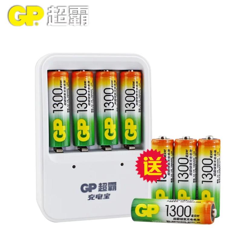 超霸充電電池套裝五號1300毫安4節充電套裝送4節5號充電電池共8節