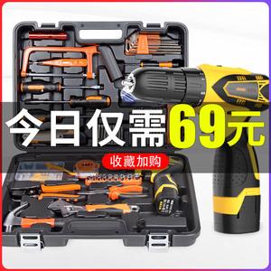 领70元券购买家用手电钻电动锂电池充电螺丝刀