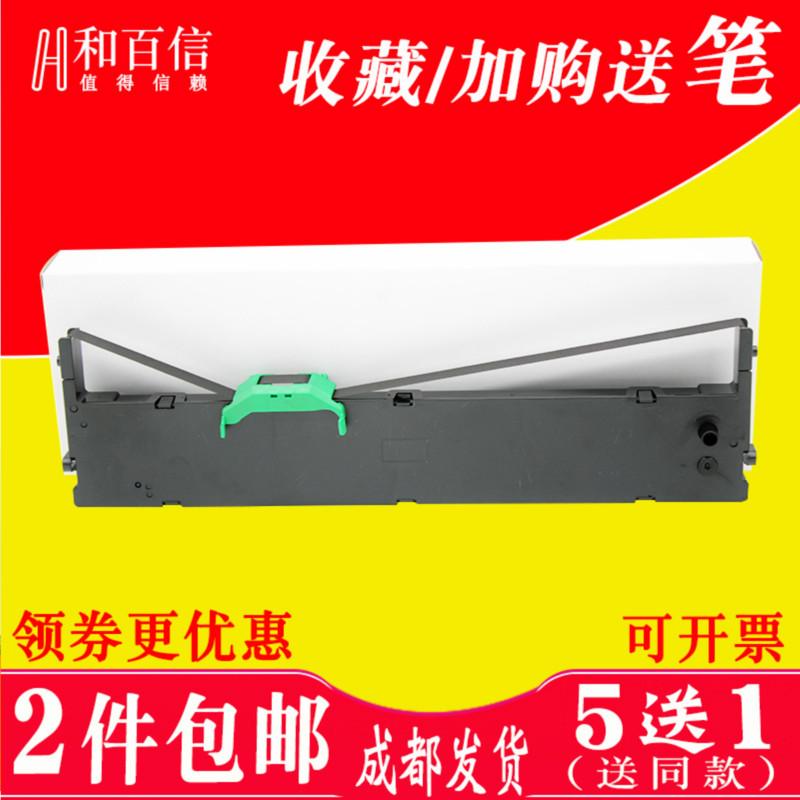 适用富士通DPK2780K/6630K/6730K/6735K+色带架DPK1080K墨盒1180K