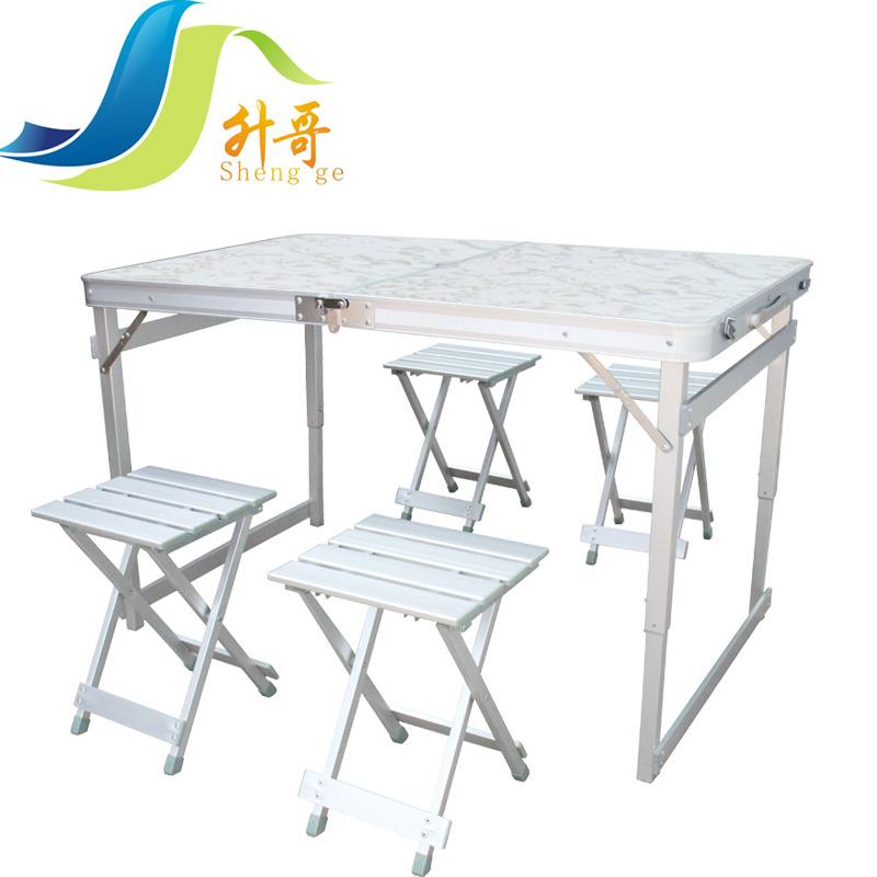升哥折叠桌户外折叠桌椅餐桌摆摊桌电脑桌书桌学习桌桌子家用简易