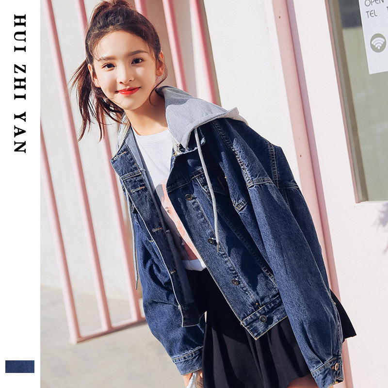 2021 spring new loose and fake two pieces detachable hooded Lapel Denim Jacket Womens Korean BF jacket