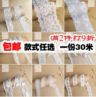 饰带花边手工diy布料辅料窗帘黑色 10米价弹力宽蕾丝边白色衣服装