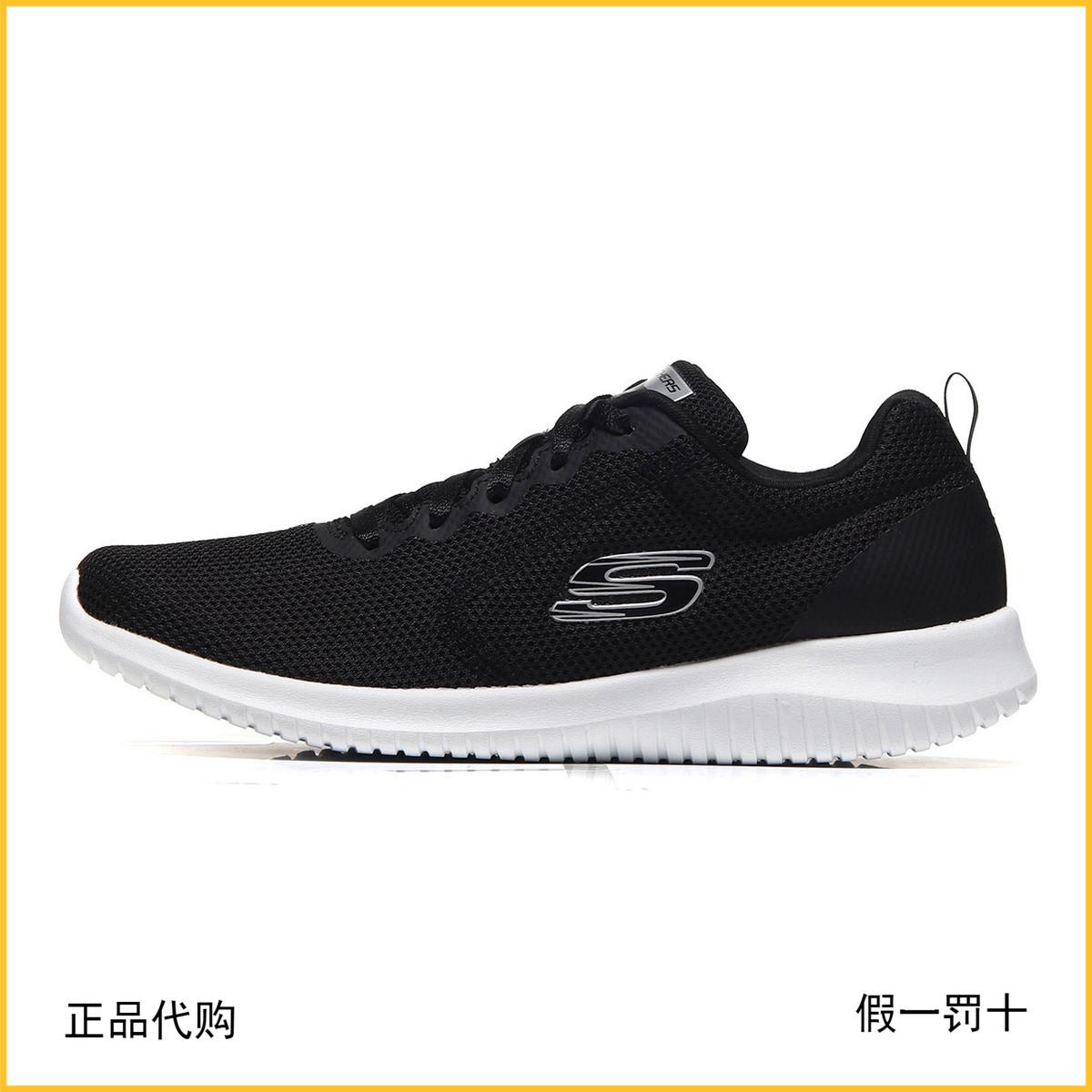 正品Skechers斯凯奇女鞋休闲鞋2018新款网布透气缓震时尚运动鞋12