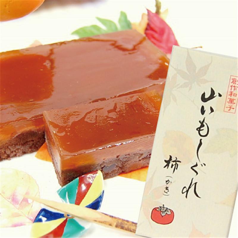 日本零食 日式传统糕点和果子礼盒熊本柿子羊羹红豆糕茶点