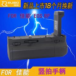 佳能EOS RP手柄LP-E17电池盒手柄 单反相机竖排防滑摄影拍电池盒