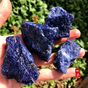 天然蓝纹石青金石原石蓝色方钠石原料矿物标本雕刻原料愈疗矿摆件