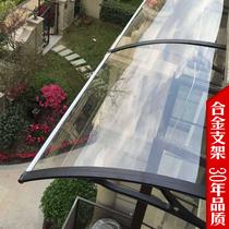 铝合金雨棚透明遮雨遮阳棚家用无声阳台门窗户空调挡雨篷防水雨搭