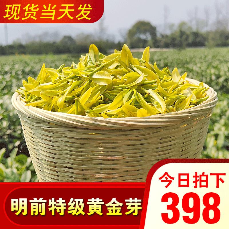 Белый чай Анжи Артикул 588645120334