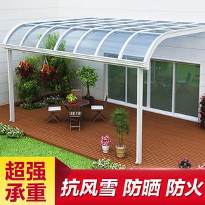 阳台雨棚别墅家用院子露台透明防晒防雨透光挡风户外铝合金遮阳篷