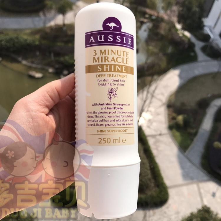 英国Aussie袋鼠三分钟奇迹护发素/发膜250ML保养修复毛躁