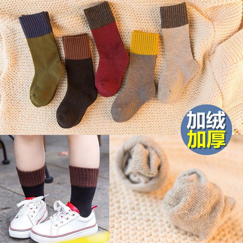儿童全棉袜子