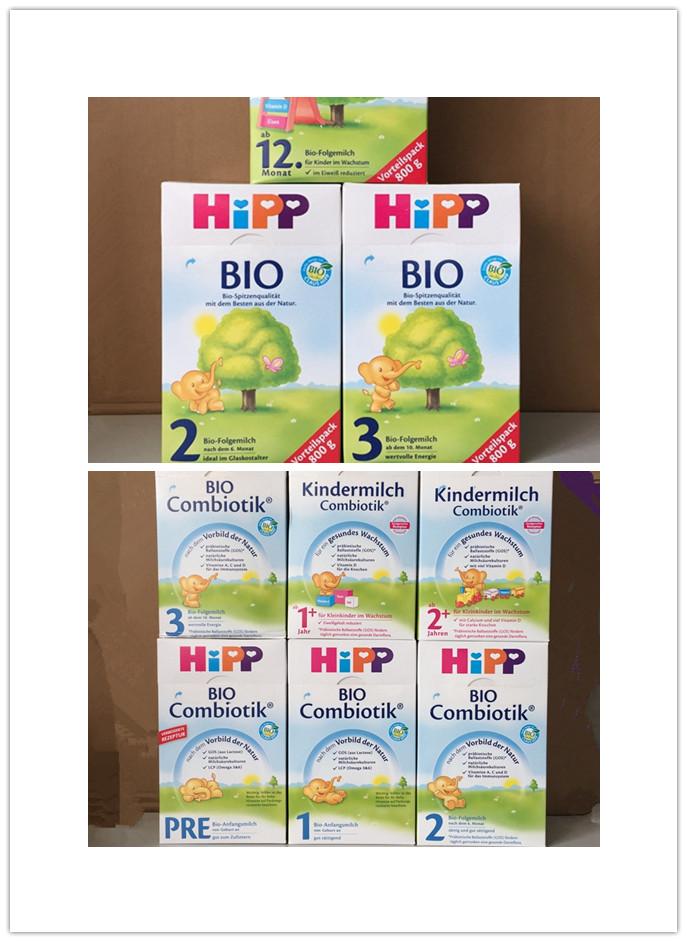 包邮 德国hipp益生菌pre段1段2段3段4段5段奶粉 喜宝 1+2+1岁2岁